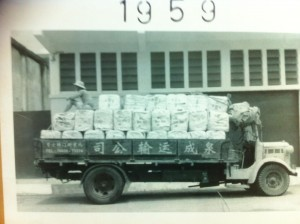 1959 Transport Logistics History 3rd Party Logistics Warehousing Supply Chain distribution transportation container haulage