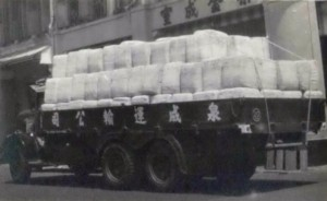 1971 3rd Party Logistics Warehousing Supply Chain distribution transportation container haulage