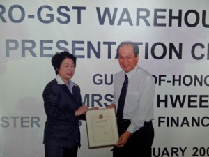 3rd Party Logistics Zero GST Bonded Warehousing Supply Chain distribution transportation container haulage