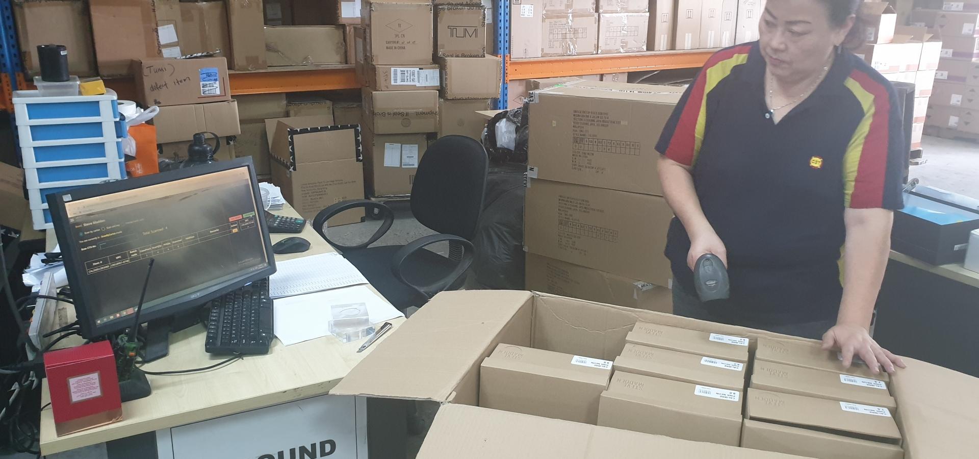 Inbound, Processing WMS, Warehouse Management